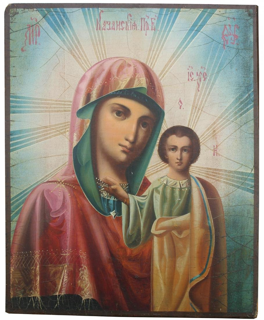 """Exhibited Russian Icon, """"The Kazan Mother of God"""""""