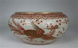 Signed Chinese Porcelain 5-Claw Dragon Bowl