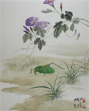 Yan Bingwu Yang Wenqing True Katydid