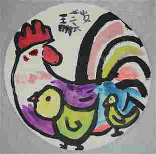 Wang Xinlan Chinese 20th C Rooster