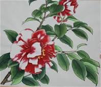 """Ren Yu (B. 1945) """"Red Variegated Camellias"""""""