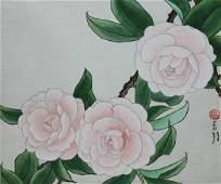 """Ren Yu (B. 1945) """"Chrysanthemum Petal"""""""