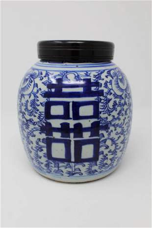 Antique Chinese BlueWhite Ginger Jar