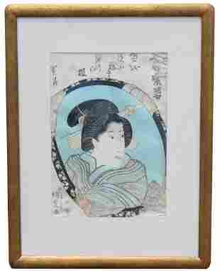 Kunisada 17861864 In the Mirror Woodblock