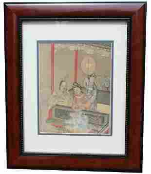 Chinese School Watercolor Painting on Silk