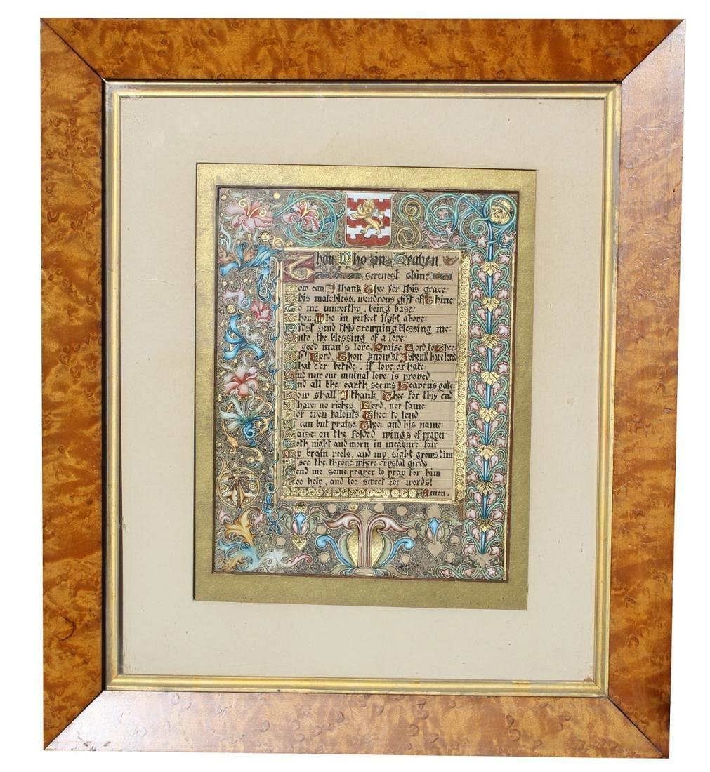 Antique English Prayer Manuscript