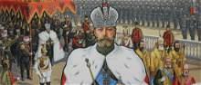 """Gherman Komlev (1933 - 2000) """"Tsar Nicholas II"""""""