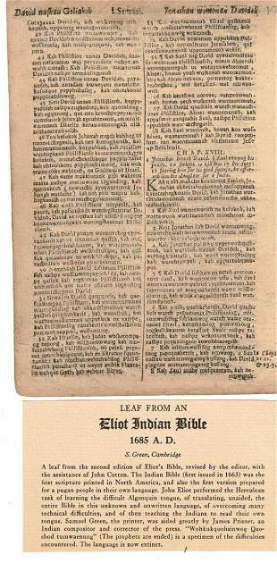 1685 AD Leaf from an Eliot Indian Bible