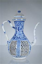 Rare Ming Double-Walled Ewer. Important Provenance