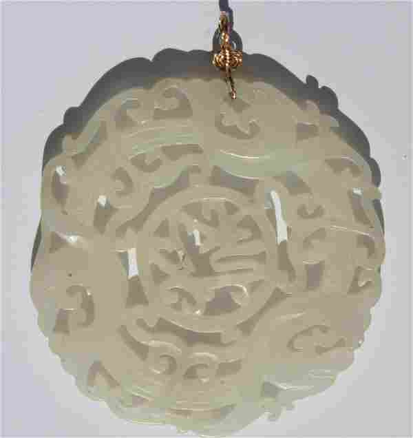 Chinese Carved/Reticulated White Jade Pendant