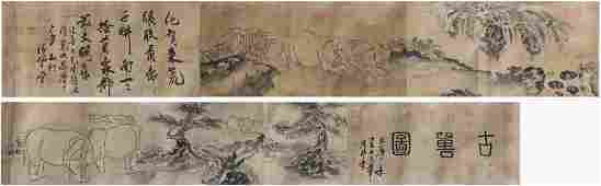 Chinese School Monumental 12 ft Scroll Painting