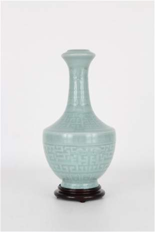 Important Chinese Incised Celadon Vase