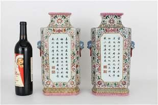 Pair of Large Republic Period Calligraphy Vases