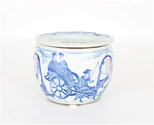 Marked, Chinese Blue and White Porcelain Bowl