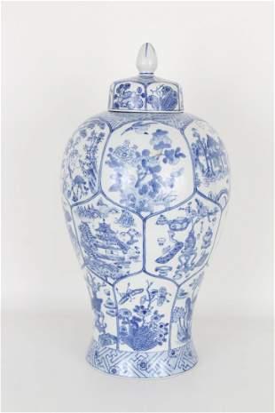 Large Blue & White Porcelain Vase