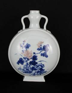 Chinese Blue/White Twin Handled Moon Flask