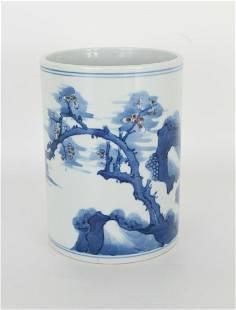 Chinese Blue/White Porcelain Brush Pot, Marked