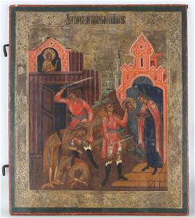 19th C. Double-Sided Exhibited Russian Icon