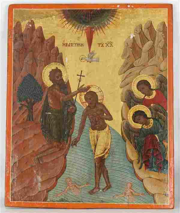 19th C. Antique Greek Icon, Baptism of Christ