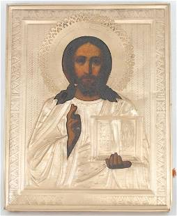 Antique Silver/Wood Russian Icon of Christ