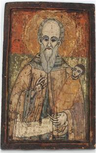 Antique Greek Icon