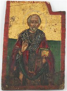 Early Antique Greek Icon
