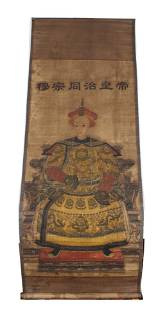 Chinese Painted Scroll of a Seated Man