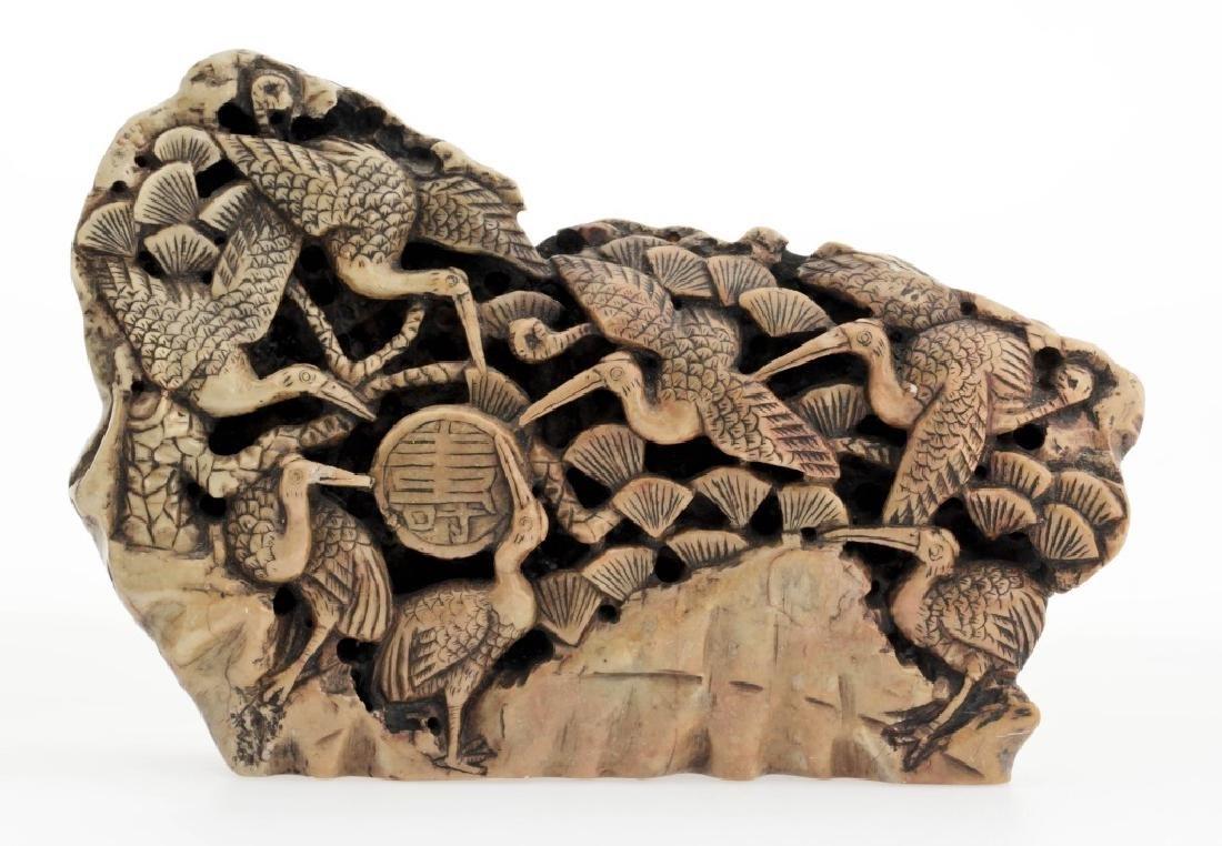 An Elegant Carved Chinese ShouShan Stone