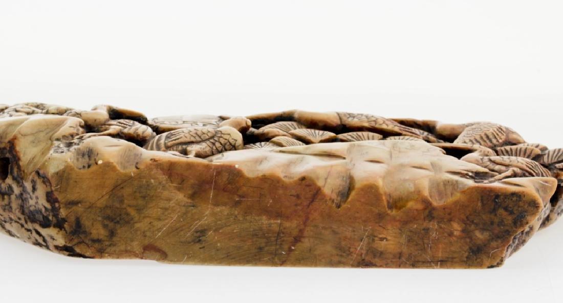 An Elegant Carved Chinese ShouShan Stone - 4