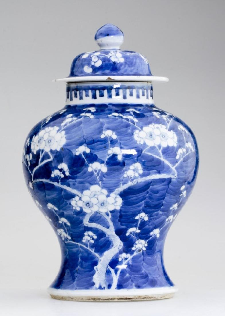 A Large Chinese Blue and White Jar and Lid