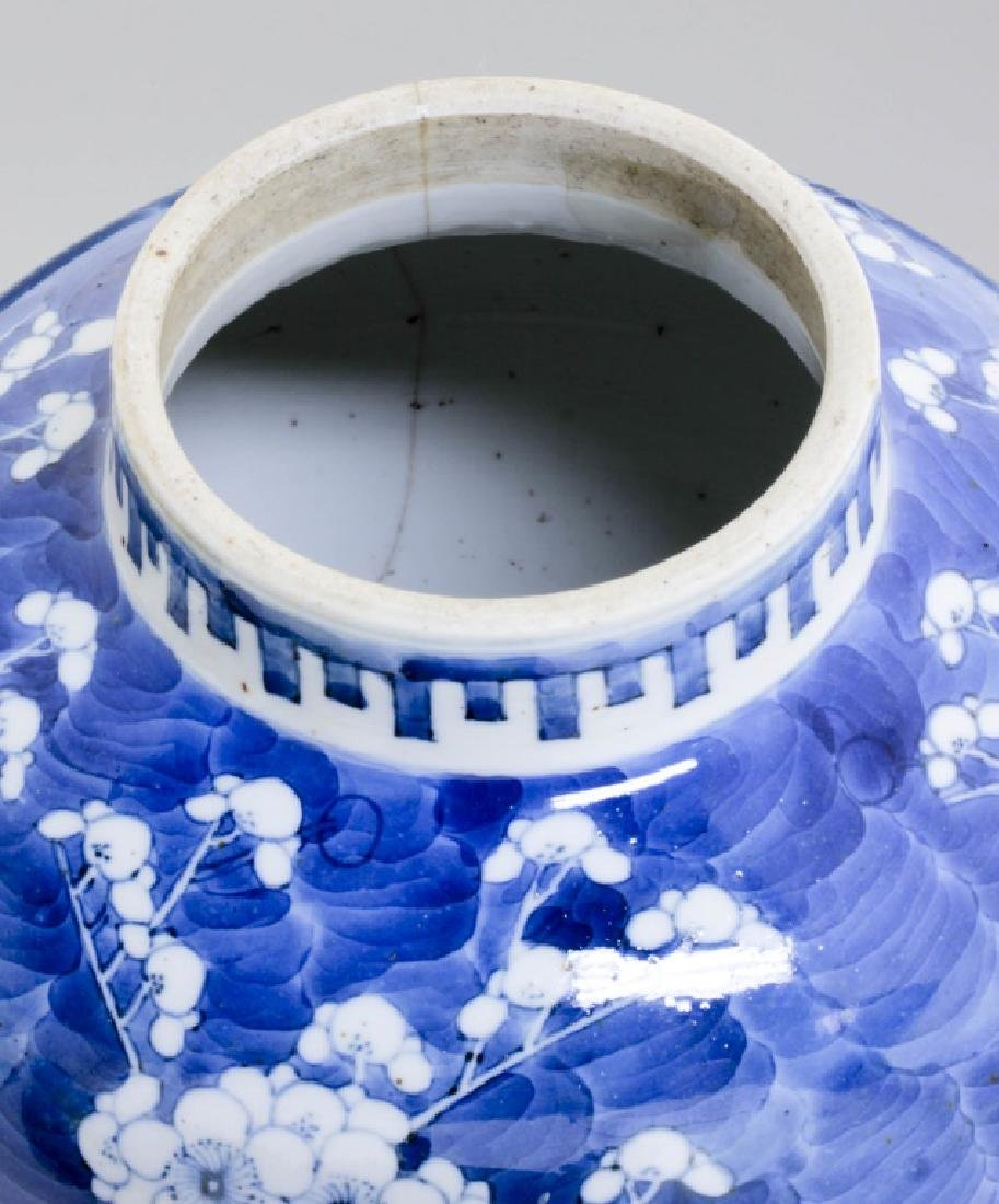 A Large Chinese Blue and White Jar and Lid - 6