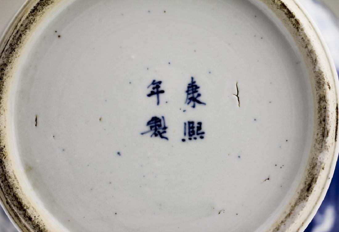 A Large Chinese Blue and White Jar and Lid - 9