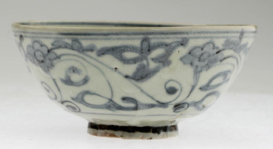 Chinese Ming Dynasty Blue and White Porcelain Bowl - 3
