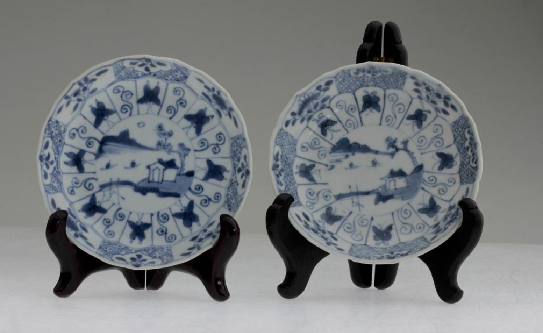A Pair of Chinese Blue and White Shipwreck Dishes