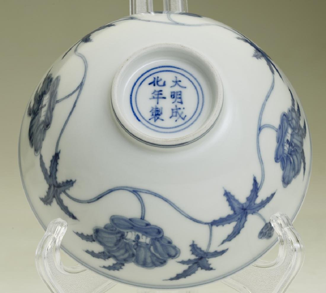 A nice Chinese blue and white bowl - 10