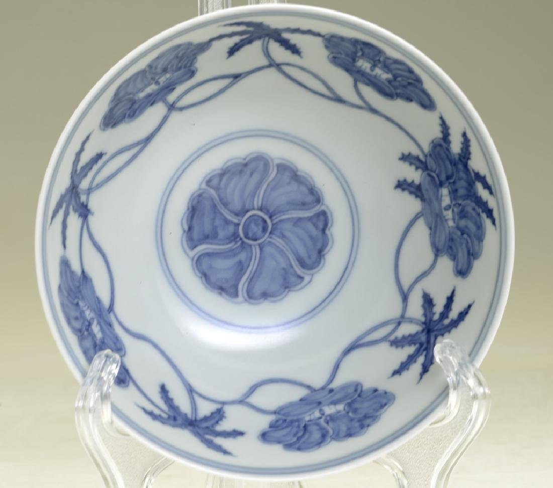 A nice Chinese blue and white bowl - 4