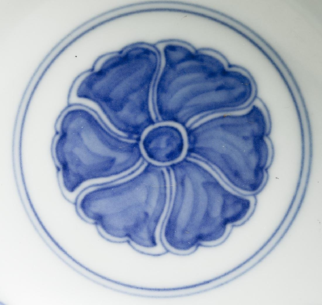 A nice Chinese blue and white bowl - 6