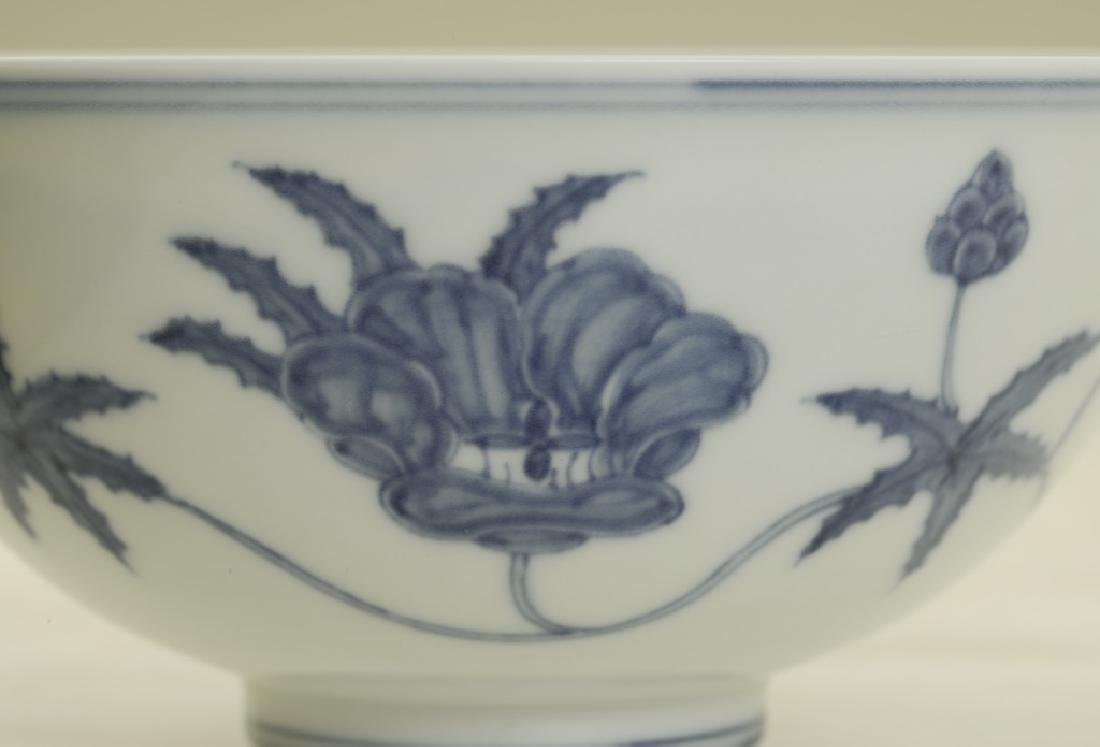 A nice Chinese blue and white bowl - 7
