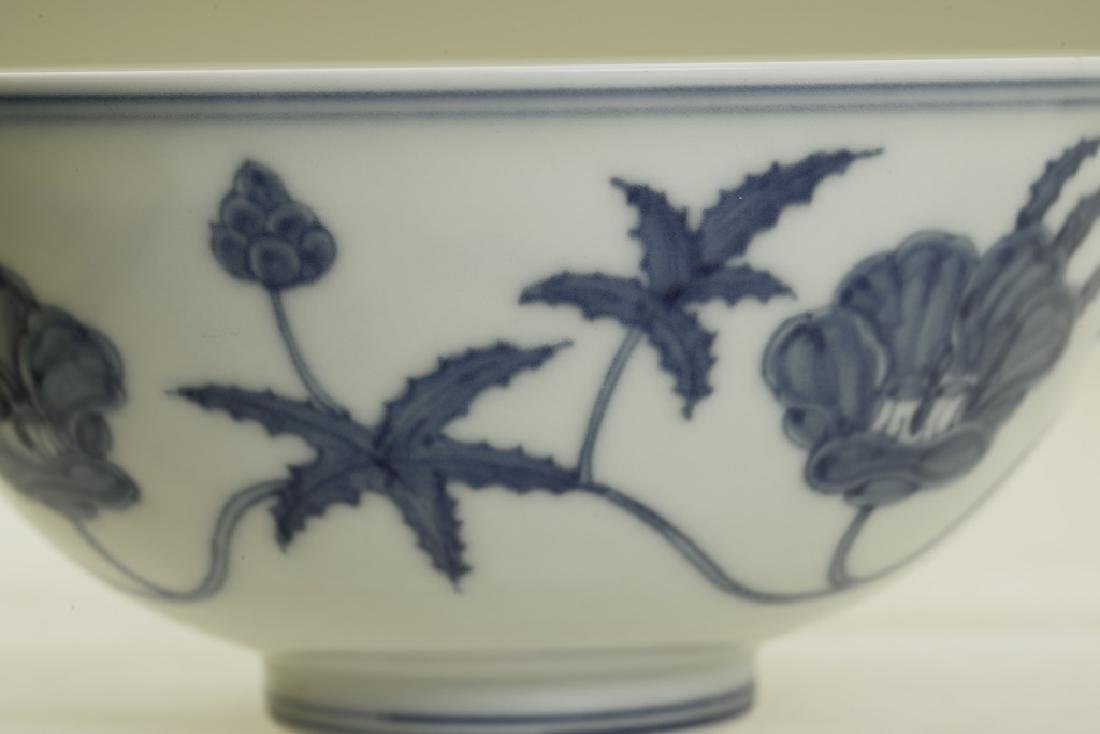 A nice Chinese blue and white bowl - 8