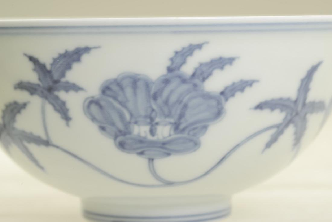 A nice Chinese blue and white bowl - 9