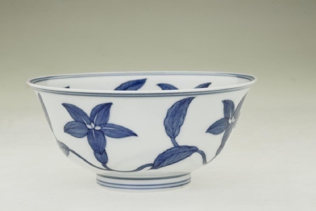 A superb Chinese blue and white bowl