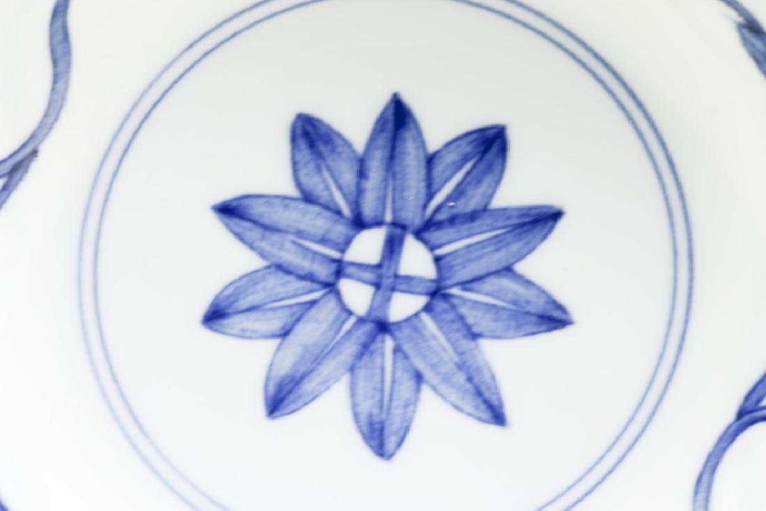 A superb Chinese blue and white bowl - 4