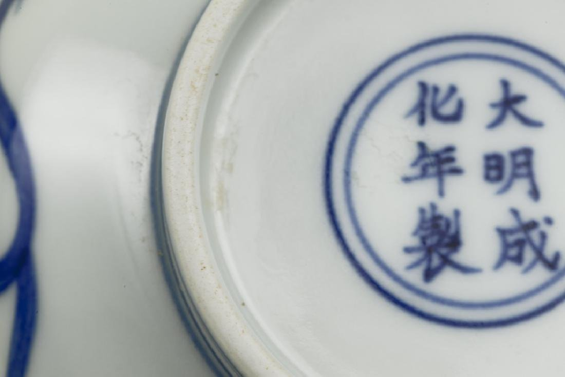 A superb Chinese blue and white bowl - 9