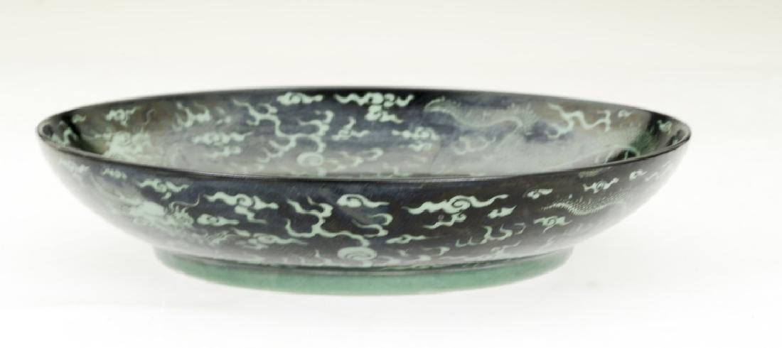A superb Chinese Kang xi plate - 2