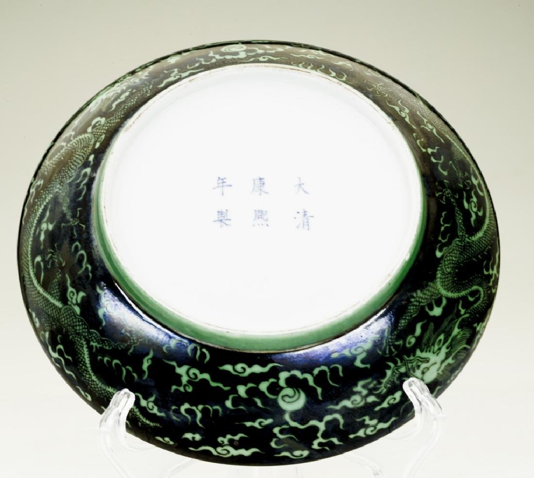 A superb Chinese Kang xi plate - 8