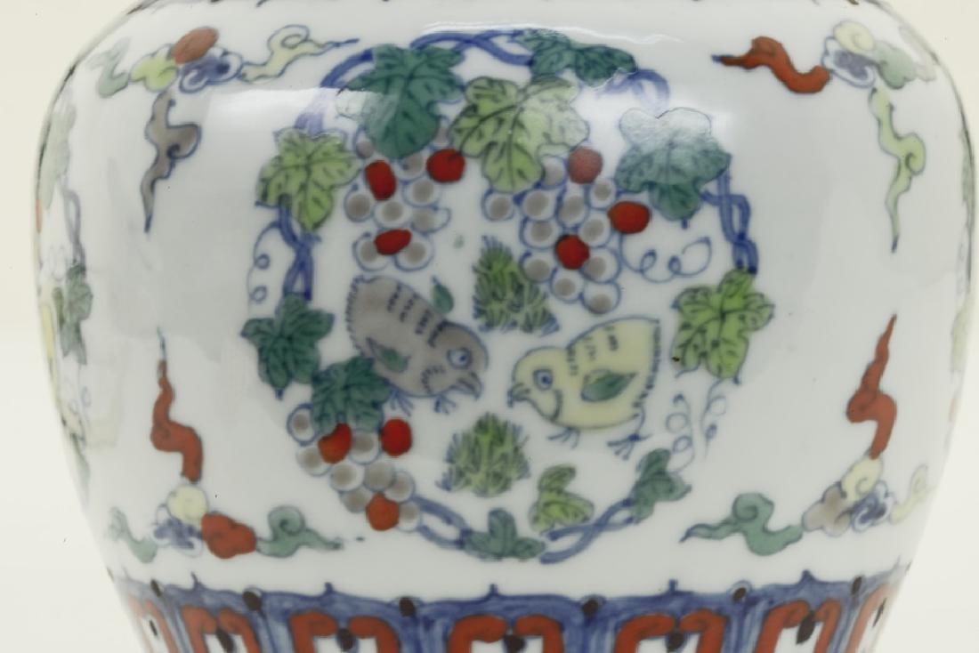 """A rare Chinese Dou Cai """"Tian Zi Guan - 4"""