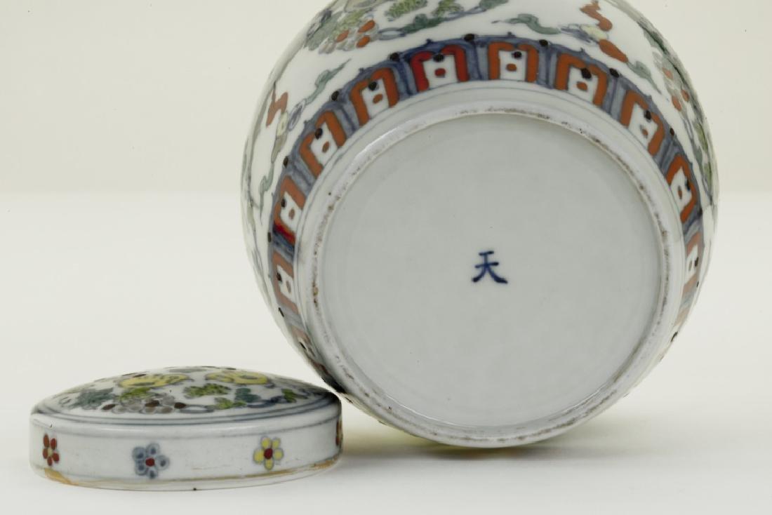 """A rare Chinese Dou Cai """"Tian Zi Guan - 8"""