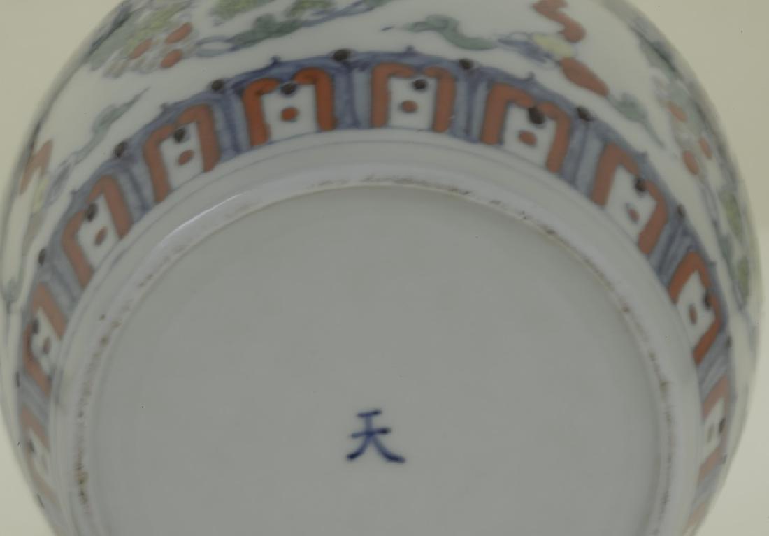 """A rare Chinese Dou Cai """"Tian Zi Guan - 9"""