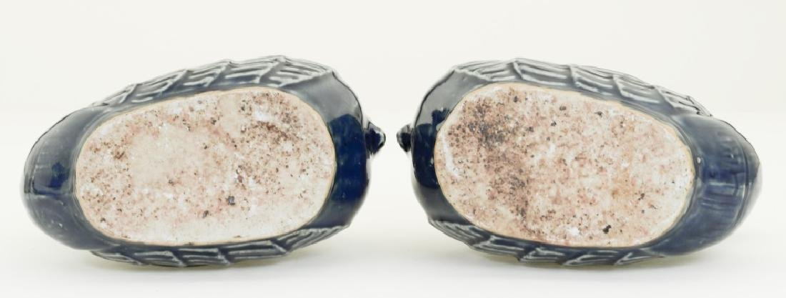 A pair Chinese bluish glazed candle- holders - 8
