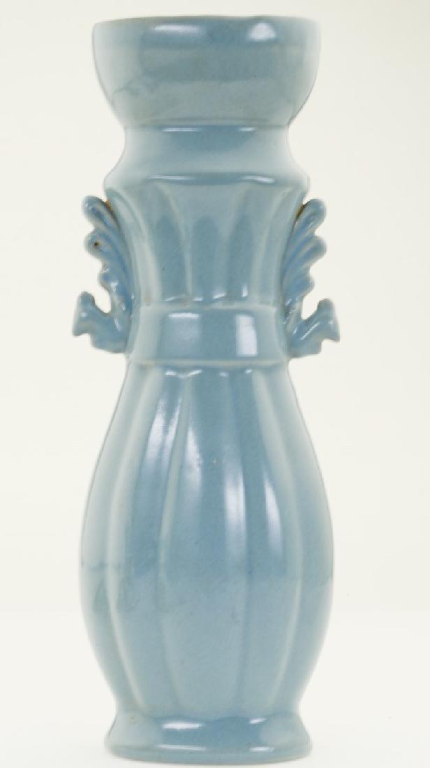 A superb Chinese 'Ru' kiln sky- bluish tall bottle vase